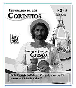 corintios_2